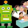 介護職も人手不足すぎるからロボットの導入を始めたほうがいいんじゃないのか??