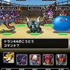 level.749【ウェイト120】第128回闘技場ランキングバトル3日目