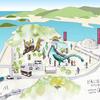 恐竜公園の池(岡山県笠岡)