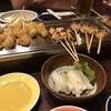 福井に帰ったら食べたいもの その三 秋吉の焼き鳥