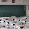 緊急事態宣言時と先の見えない学習計画について考えてみる