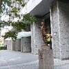 チェンバー・フィルハーモニック東京定期演奏会