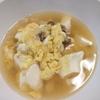 75.豆腐と卵の中華スープ 〜サンラータンの一歩手前〜