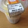 スープが決め手 醤油らーめん@セイコーマート チンしてすぐ食べられるハンディタイプラーメン