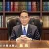 総裁選と衆議院選挙のその後… 2 ~岸田新首相の誕生は「安倍政権の復活」~