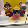 横浜人形の家 リカちゃん人形で遊べる期間限定イベント