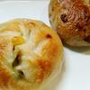 白楽ベーグル 枝豆とチーズ&いちじくとくるみのベーグル