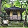 【加賀】山中温泉の鶴仙渓遊歩道にある芭蕉堂は「黒谷橋」のすぐ近く