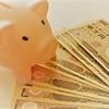 低収入でも貯金出来るコツを紹介。年間100万貯めるスゴ技!