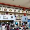 インド出張記録5 バンガロールの鉄道事情