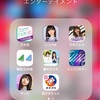 【乃木坂46・欅坂46・日向坂46】オススメアプリをまとめて紹介