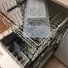 アメリカの食洗機は大きくて家事が捗る!