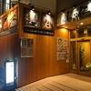 【オススメ5店】岩国(山口)にあるしゃぶしゃぶが人気のお店