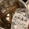 くるま海老のお造り4種