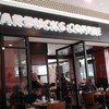 【ちょっとひといき】Starbucks Coffee 1 Utama Shopping Centre(old wing)