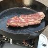 折りたたみ式コンパクト焚き火台とスキレットの組み合わせが神!ステーキめっさ美味い!