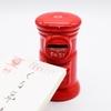 郵便局に2021年(令和3年)の年賀状を買いに行ってきました