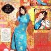悠木碧ちゃんのチャイナコスプレ画像がエロい