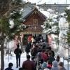 西野神社 年末年始の御案内