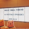 ALIVE STAGE EP03 31日夜公演レポ