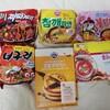 【福富町】韓国食材スーパーセブン色々買い込む【チャパグリを作るはずが…】
