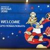 ロシアワールドカップ。2日だけモスクワに滞在した様子を色々お伝えします。噂の入国の手続きも。