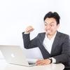 ブログの記事や写真がパクられた!?著作権を侵害されたらGoogle先生経由で鉄槌を食らわす。