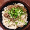 うどん県へ、さぬきうどんを食べに行く(2)