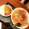 【グルメ】市ヶ谷で食べた担々麺と麻婆丼😄