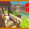 【DQビルダーズ2】からっぽ島開拓計画!第五回