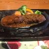 静岡のソウルフード「炭焼きレストラン さわやか」
