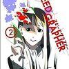 SPEED GRAPHER/スピード グラファー  Episode.4『略奪少女』