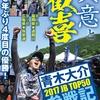 青木大介プロの「JB TOP50」を全試合完全密着DVD「SERIOUS Ⅺ(シリアス11)」予約受付開始!