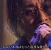 関ジャムでの安田章大がボーカルのセッションまとめ (2015年~)
