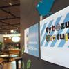 Cy-PSIRTの紹介と脆弱性報奨金制度の近況──「Cybozu Meetup #7 セキュリティ」開催報告