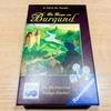 【ソロプレイ】ブルゴーニュ:ダイスゲーム|ロワール渓谷の我が公国領を繁栄に導くのは紙とペンとダイスであります。