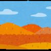 【5分でわかる】秋に流行する子供の病気 症状・予防方法