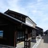 青春18きっぷ☆大阪から日帰り☆江戸の宿場町に行ってきました