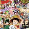 モンストで呪術廻戦コラボ決定!週刊少年ジャンプ2021年21・22合併号感想!ネタバレ注意!