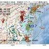 2017年08月25日 01時28分 茨城県沖でM3.7の地震