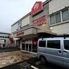 近くにグランドオープン店が控えるジャパンニューアルファサンファイヤーに寄ってきました