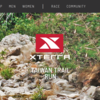 【台湾】XTERRA Taiwan Trail Run