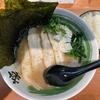 6月1日オープン!!笑の家のチャーシュー麺並とライス並@横浜きた西口