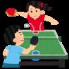 和歌山生まれのスポーツ「バスピン(バスケットピンポン)」を知っているだろうか