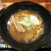 【今週のラーメン1011】 麺屋 しみる (東京・目黒) 煮干しらーめん・中