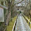 何回目かの京都一周トレイル