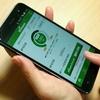 格安SIMの「専用アプリ」って入れなきゃダメなの?【日経トレンディネット】