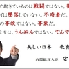 """<span itemprop=""""headline"""">云々(でんでん)祭り</span>"""