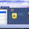 FIFA19、Squadモード楽しい!