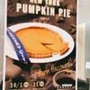CITY BAKERYパンプキンタルト/絹ごしかぼちゃプリン/プッチンプリン パンプキン&メープルソース/りょうおもいかぼちゃの濃密プリン/かぼちゃタルト